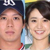 山田哲人選手と大島優子