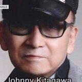 ジャニー喜多川