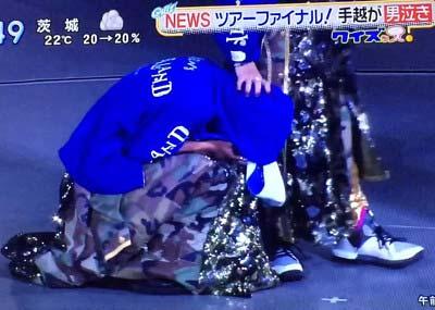 NEWS・手越祐也が全国ツアー「NEWS LIVE TOUR 2017 NEVERLAND」千秋楽で号泣、うずくまるシーン