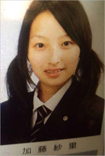 加藤紗里の卒業アルバム流出写真
