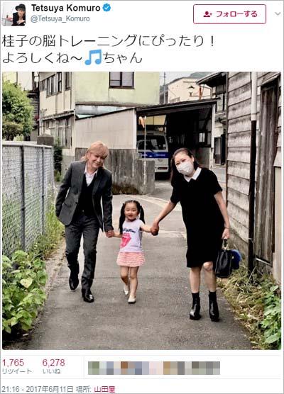小室哲哉がツイッターに投稿したKEIKO,女の子とのスリーショットツイート