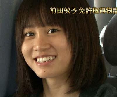 前田敦子の昔のスッピン顔