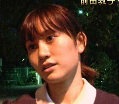 前田敦子の化粧薄いナチュラルメイクorスッピン顔