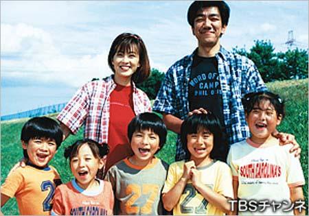 昼ドラマ『大好き!五つ子』の子供たちと森尾由美&新井康弘