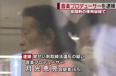 覚せい剤使用事件で逮捕の音楽プロデューサー月光恵亮