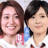 大島優子と須藤凜々花