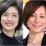 天海祐希と米倉涼子