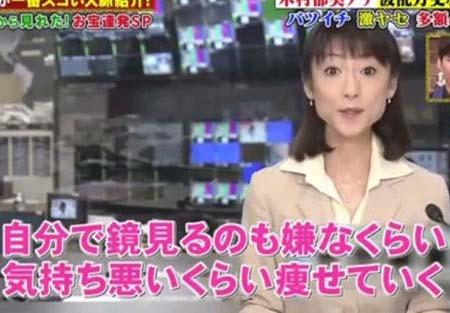『友達だから初公開!芸能界 マル秘人脈大図鑑』TBS・木村郁美アナの壮絶過去シーンのキャプチャー4枚目