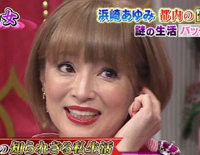 7月5日放送の『今夜くらべてみました』出演の浜崎あゆみ
