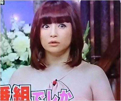 『しゃべくり007』でキョトン顔、アヒル口を披露していた浜崎あゆみ