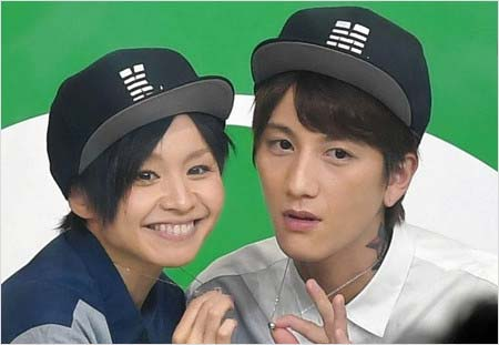 misono&Nosukeのツーショット写真