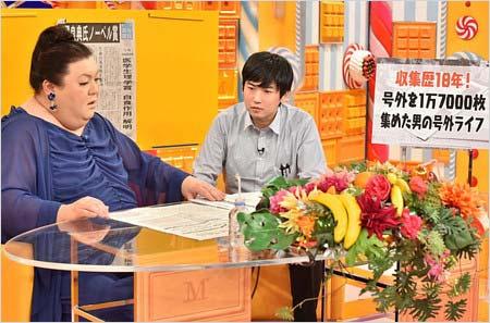 『マツコの知らない世界』に出演した号外コレクター・研究家の小林宗之