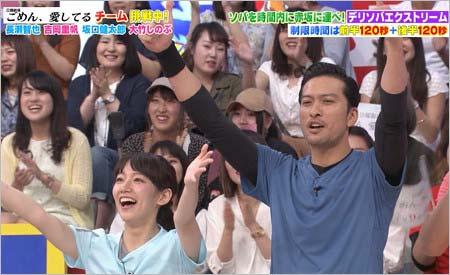 『東京フレンドパーク』出演の吉岡里帆の姿2枚目