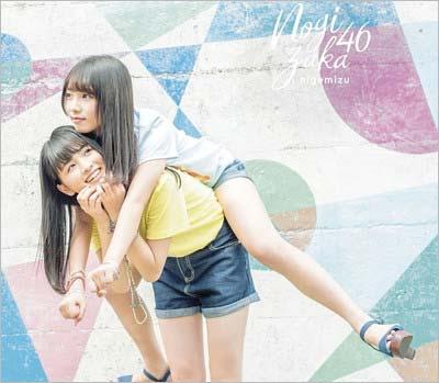 乃木坂46の18thシングル『逃げ水』Type-Aジャケット
