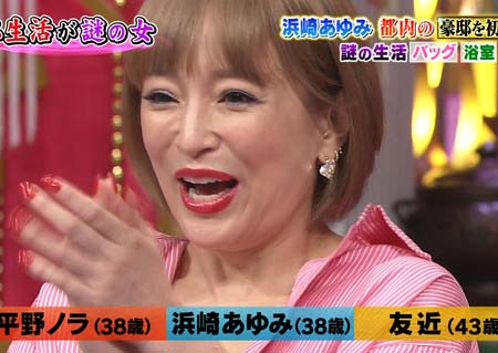 今夜くらべてみました出演の浜崎あゆみ