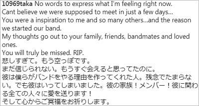 ONE OK ROCK・Taka、LINKIN PARKボーカルのチェスター・ベニントン死去で追悼コメント