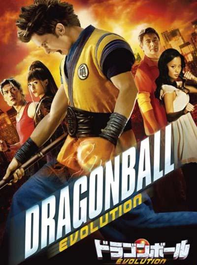 映画『ドラゴンボールエボリューション』
