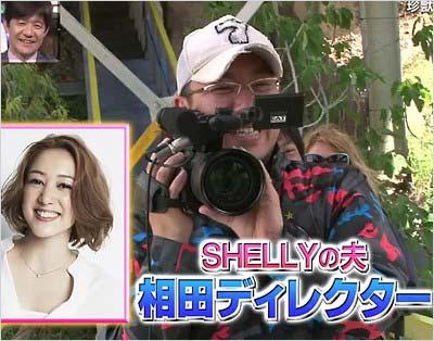 SHELLYの夫・相田貴史ディレクター
