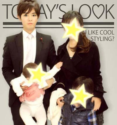 橋本健議員と家族のプリクラ