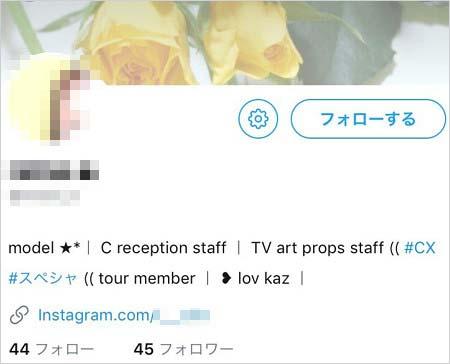 嵐ファン『VS嵐』スタッフのリア垢プロフィール