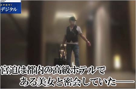 週刊文春が撮影したホテル密会現場の写真