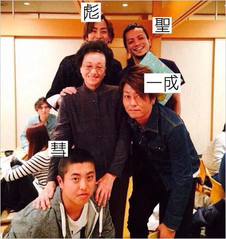 田中聖の兄弟と祖母