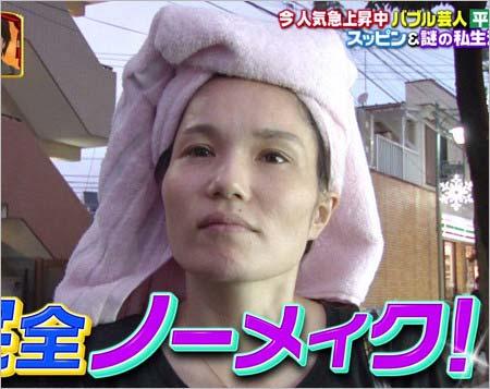 有吉・櫻井の夜会で披露した平野ノラのスッピン