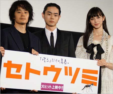 映画『セトウツミ』で舞台あいさつを行った池松壮亮、菅田将暉、中条あやみ
