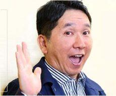 爆笑問題・田中裕二