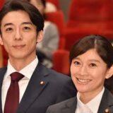 篠原涼子&高橋一生