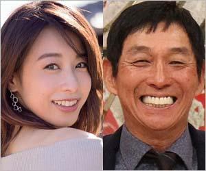 加藤綾子&明石家さんま