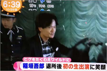 めざましテレビで放送された稲垣吾郎がTOKYO MXに入局した際の姿