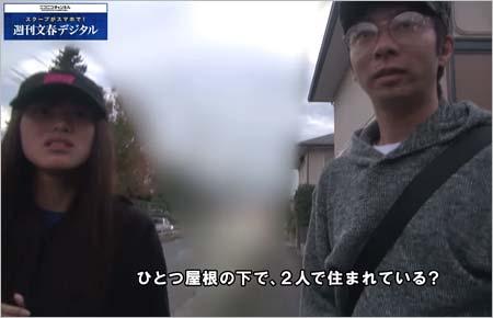 飯村貴子といしだ壱成の週刊文春の直撃取材