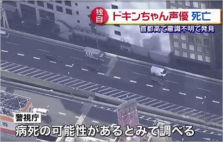 鶴ひろみの訃報4枚目