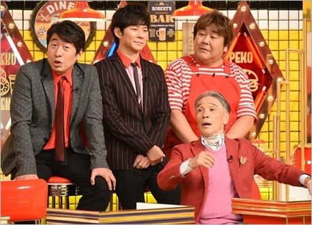 ペコジャニ∞!の芸能界グルメ四天王メンバー
