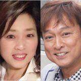 藤吉久美子&太川陽介