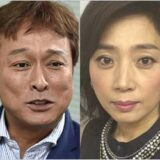 太川陽介&藤吉久美子