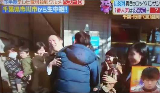 2017年12月21日放送『ヒルナンデス!』放送事故、サバンナ高橋が絡まれるシーン4枚目