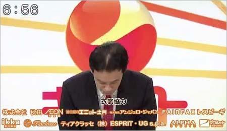 ABC朝日放送『キャスト』浦川泰幸アナが最後の挨拶