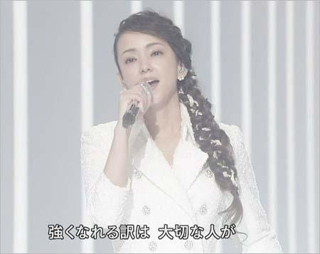 最後の紅白に出演した安室奈美恵1枚目