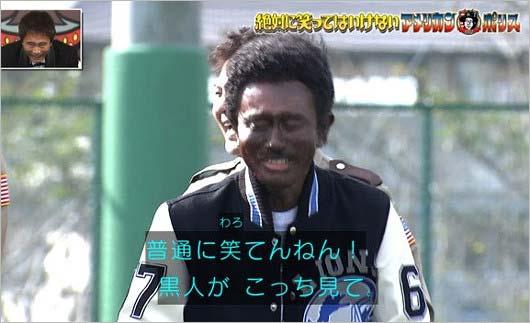 『絶対に笑ってはいけないアメリカンポリス24時』でエディ・マーフィの姿を披露した浜田雅功の画像3枚目