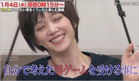 『ゲストはくりぃむ』出演の本田翼2枚目