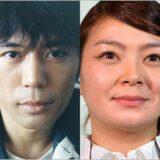 岡田義徳&田畑智子