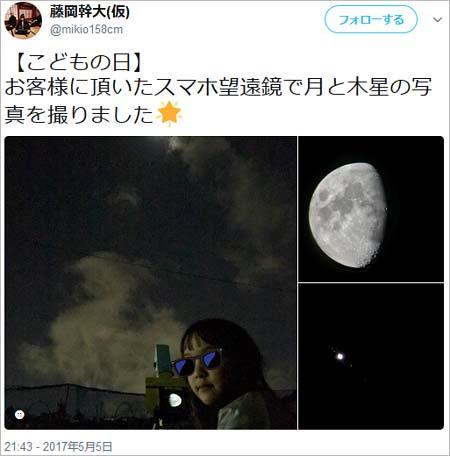 藤岡幹大の画像 p1_2