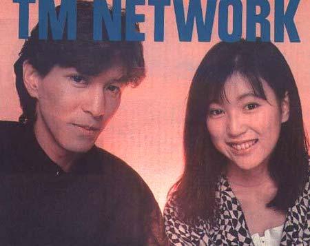 小室哲哉と一番最初の妻・大谷香奈子