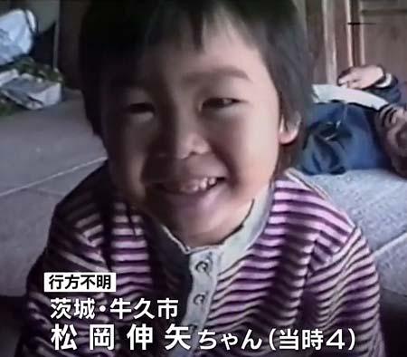 行方不明男児・松岡伸矢