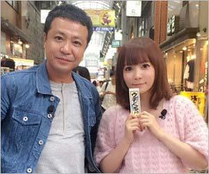 『ウチくる!?』の中山秀征&中川翔子