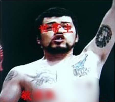 野性爆弾・川島邦裕(くっきー)の腕や上半身のタトゥー
