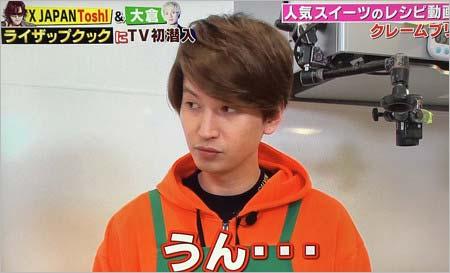 ペコジャニ∞!で薄いリアクションをする大倉忠義
