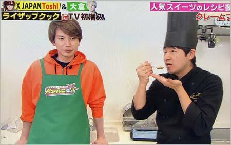 ペコジャニ∞!でつまらなさそうな顔をしている大倉忠義